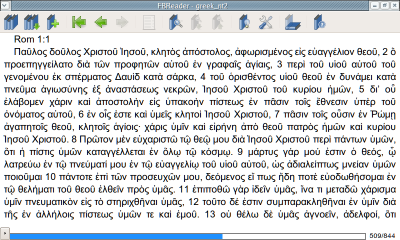 PP3_lang_greek2.png